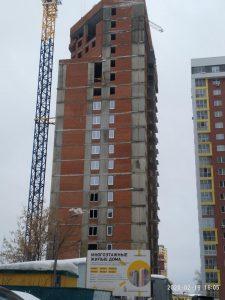 Г Уфа, Улица Степана