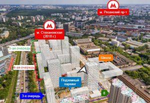 Г Москва, пр-кт Рязанский
