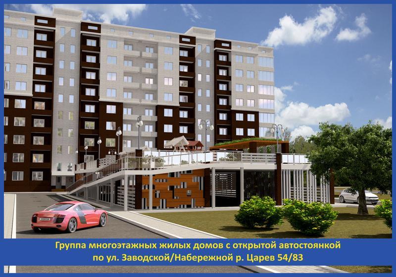 Г Астрахань, район