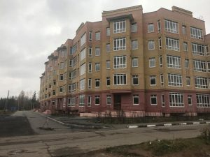 Многоквартирный жилой дом