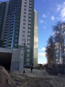 Обл Ульяновская, город