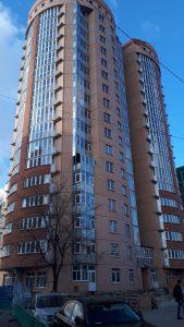 Обл Ростовская, город